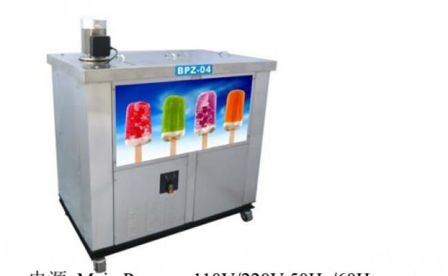 Commercial Popsicle Machine ice pop maker BPZ-04