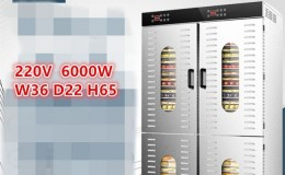 80 tray  Commercial Food Dehydrator DR80