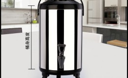 12L Insulation Drink Dispenser BD62