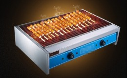 Electric Barbecue Oven Grills Stove Charbroiler for Smokeless BB