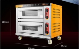 Electric Oven double EO2