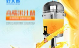 Single Juice Drink Dispenser BD51