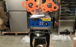 Fully auto cup Sealer Machine 025CSM37