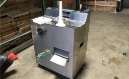 Vegetable slicer meat grinder  QRLS400
