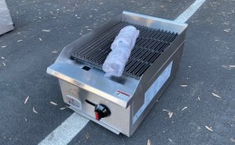 NSF 16 inches Radiant broiler CD-RB16