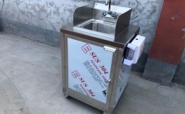 Portable sink 1 compartment Sink Mobile Hand Wash Station