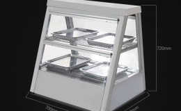 Clearance Food Warmer Display Case warmer 21031304